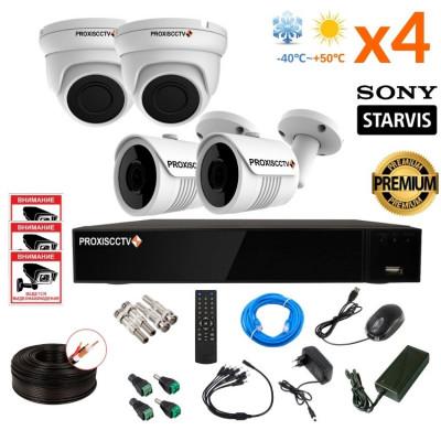 Готовый AHD комплект видеонаблюдения на 4 камеры, 5 МП. KIT-PRO-45M