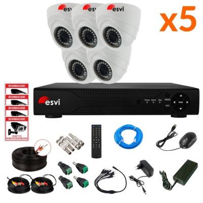 Готовый AHD комплект видеонаблюдения на 5 камер, 2 МП. KIT-ST-52M