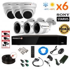 AHD комплект на 6 камер, 5 МП. KIT-PRO-65M
