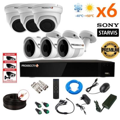 Готовый AHD комплект видеонаблюдения на 6 камер, 5 МП. KIT-PRO-65M