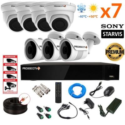 Готовый AHD комплект видеонаблюдения на 7 камер, 5 МП. KIT-PRO-75M