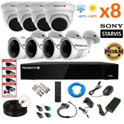 Готовый AHD комплект видеонаблюдения на 8 камер, 5 МП. KIT-PRO-85M