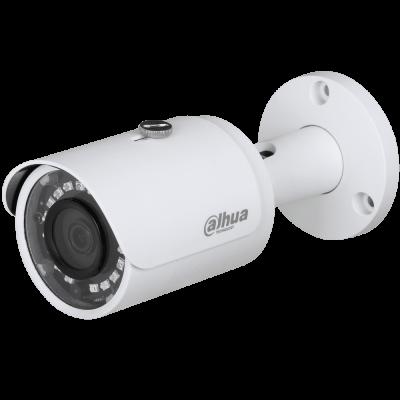 Мультиформатная камера DH-HAC-HFW1220SP-0280B