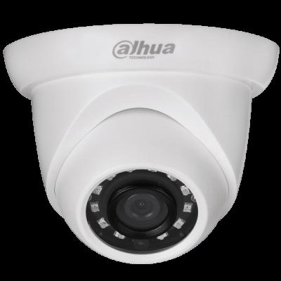 Мультиформатная камера Dahua DH-HAC-HDW1200SLP-0280B
