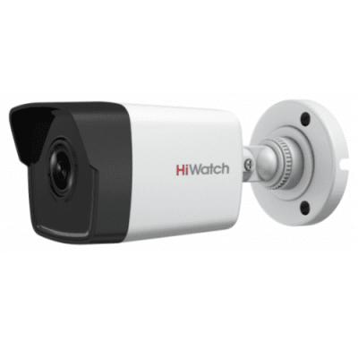 IP-камера HiWatch DS-I250M (2.8 мм)