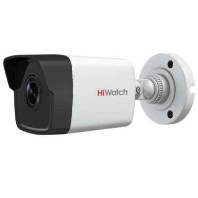 IP-камера HiWatch DS-I250 (6 мм)