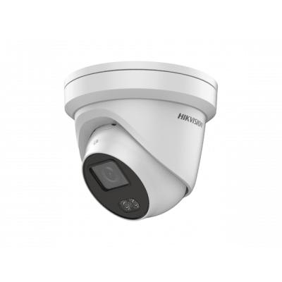 IP-камера Hikvision DS-2CD2327G1-L (6 мм)