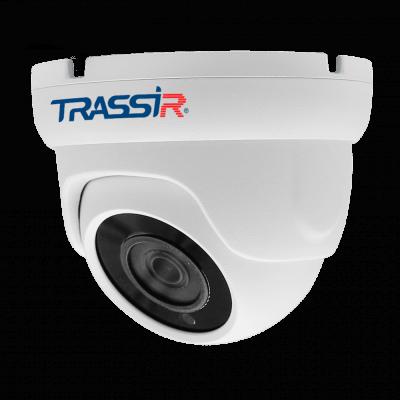 Аналоговая камера TRASSIR TR-H2S5 (3.6 мм)