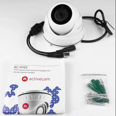 HD-TVI, HD-CVI, AHD, CVBS мини-камера ActiveCam AC-H1S5 с ИК-подсветкой 20 м