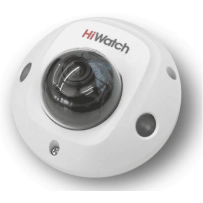 IP-камера HiWatch DS-I259M (2.8 мм)