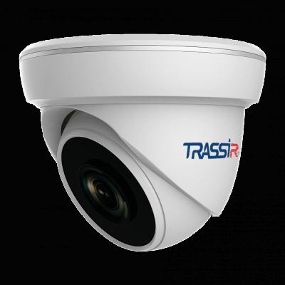 Аналоговая камера TRASSIR TR-H2S1 (3.6 мм)