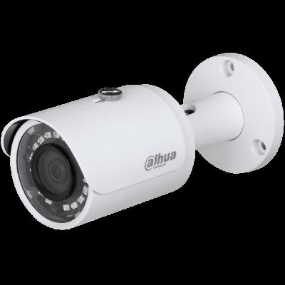 Мультиформатная камера Dahua DH-HAC-HFW2501SP-0280B