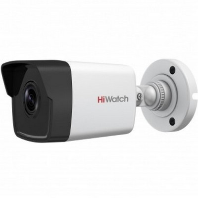 Уличная 5 Мп HD-TVI камера Hiwatch DS-T500P с EXIR-подсветкой