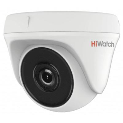 HD-TVI камера HiWatch DS-T233 (2.8 мм) с EXIR-подсветкой 40 м