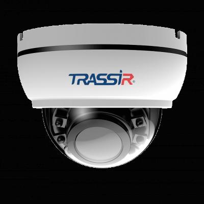 Аналоговая камера TRASSIR TR-H2D2 v2