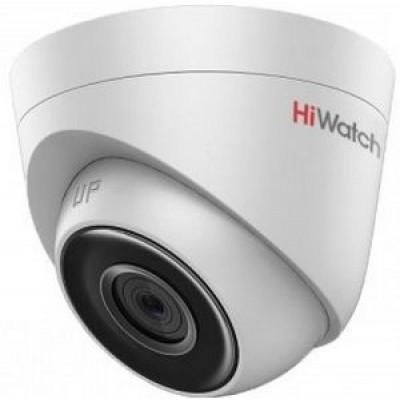 Купольная 4 Мп IP-камера HiWatch DS-I453 с EXIR-подсветкой до 30 м