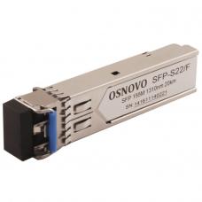 Оптический двухволоконный SFP модуль Osnovo SFP-S22/F