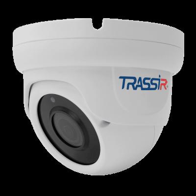 Аналоговая камера TRASSIR TR-H2S6