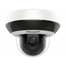 Поворотная IP-камера Hikvision DS-2DE2A204IW-DE3 (2.8-12 мм) (C)