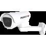 PX-IP-DK4X-SE20 уличная поворотная IP видеокамера, 2.0Мп, f=2.8-12мм автофокус